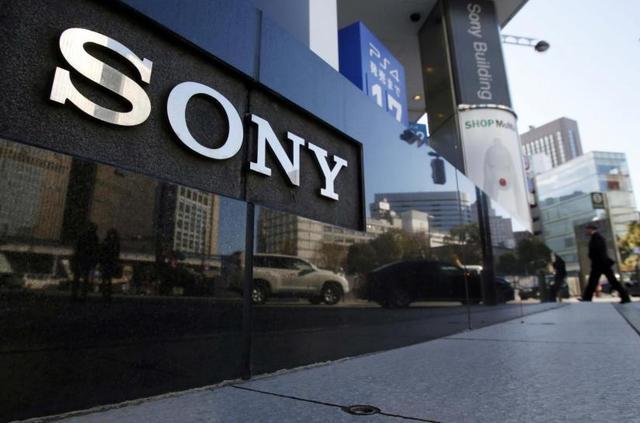 Sony volverá a fabricar vinilos en Japón tras casi 30años
